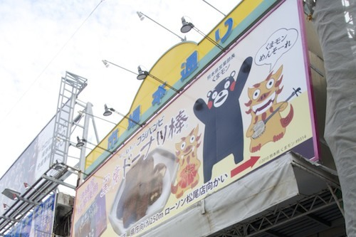 2013-11-07 糖尿病学会(沖縄) 008.jpg