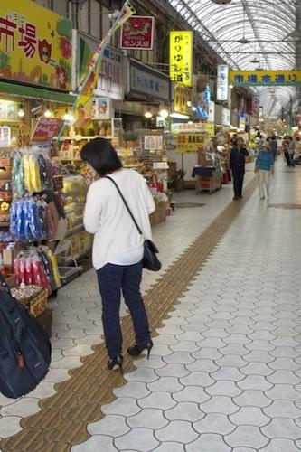 2013-11-07 糖尿病学会(沖縄) 009.jpg