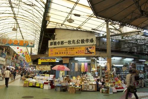 2013-11-07 糖尿病学会(沖縄) 010.jpg