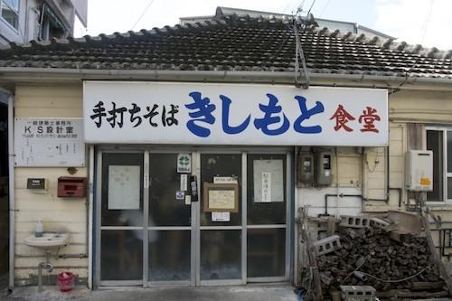 2013-11-08 糖尿病学会(沖縄) 082.jpg