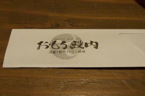 2013-11-08 糖尿病学会(沖縄) 163.jpg