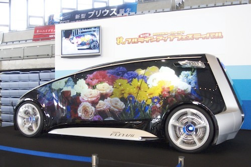 2013-11-09 糖尿病学会(沖縄) 007.jpg