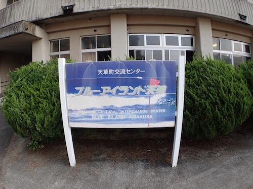 2015-08-09 サマーキャンプ 080.jpg