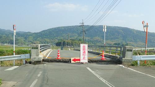熊本地震-20160419 164.jpg
