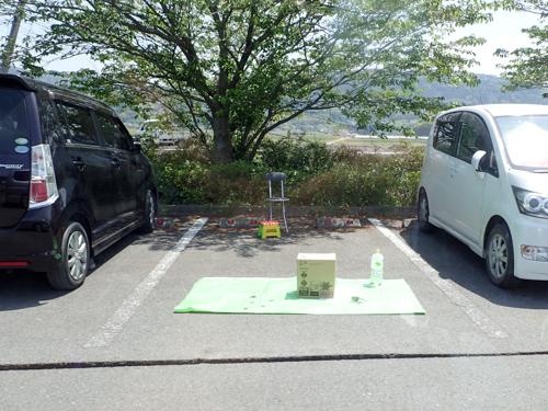 熊本地震-20160420 062.jpg