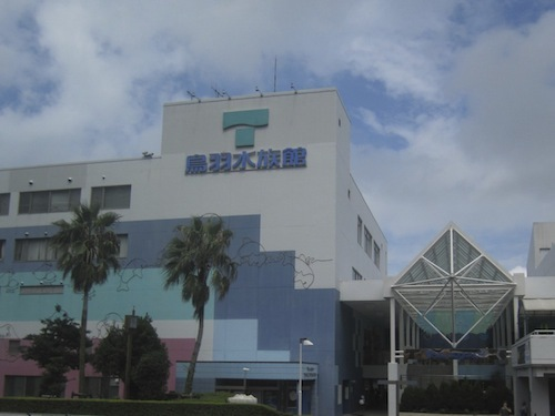 賢島セミナー20110827014.jpg