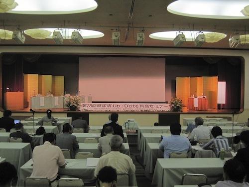 賢島セミナー20110827015.jpg